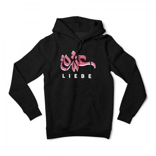 "Hoodie ""Liebe White Calligraphy"""